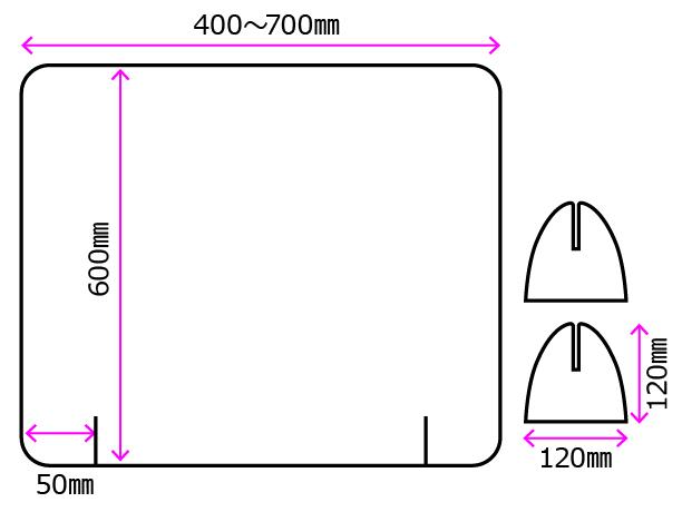アクリル板 カウンター間仕切り型袖なしタイプ(アクリルパーテーション)サイズ図面