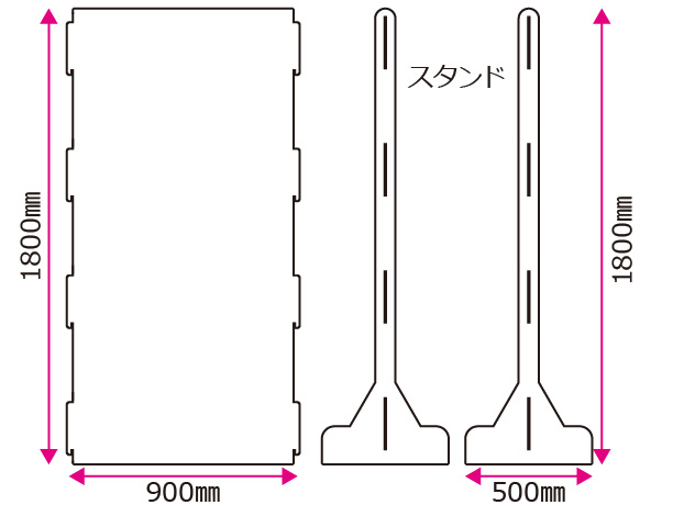 アクリル 大型サイズ タテ型タイプ