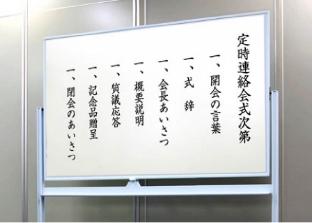 【屋内用】普通紙(モノクロ)